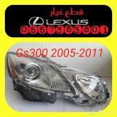 شمعات Gs2005-2011