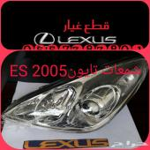 كبوت صدام رفرف شمعات ES300 2002-2006