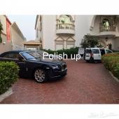 تلميع سيارتك اصبح امام منزلك مع Polish Up