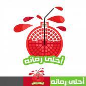 تصميم شعارك بأحتراف عالي