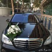 العلا لايجار افخم سيارات زفاف الافراح الطويله