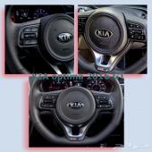 تحكم مسجل ومثبت سرعة لمعظم السيارات الكورية