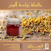 السنان للعسل الطبيعي