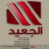 محلات ومكاتب وفلل تجارية في جدة ومكة للايجار