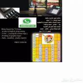أجهزة كاشير مناسبة للمطاعم بجودتها وسعرها