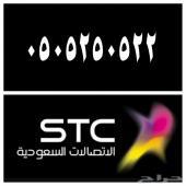 STC STC 50525052 STC STC