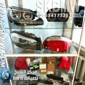 مركز الشيخ لبيع قطع غيار BMW