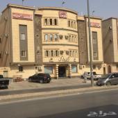 للبيع عمارة شقق مفروشة بمدينة الرياض