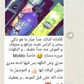 شيشة الكترونية _نكهات_كويلات _في الرياض