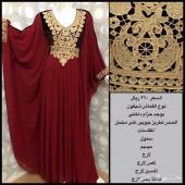 ملابس حلوه لرمضان والعيد