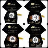 هدايا التخرج وفساتين العيد وشنط