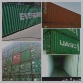 مجموعة كنتينرات ( حاويات ) للبيع جمله وقطاعي