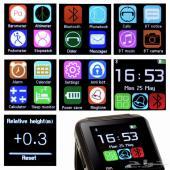 الساعات الذكية U8 Smart watch تدعم العربية
