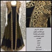 ملابس وفساتين جميلة وانيقة