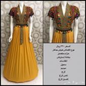 فخامة ملابس ومفارش العيد الملكية وعرووض