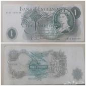 لهواة وعشاق العملات