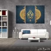 طقم 3 لوحات اسلامية (إقرأ) كانفاس