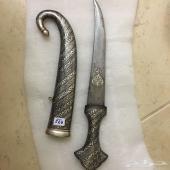 خنجر اسلامي