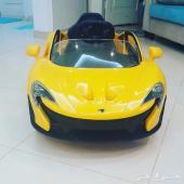 سيارة ماكلارين للاطفال