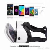 للبيع نظارة VR الواقع الافتراضي