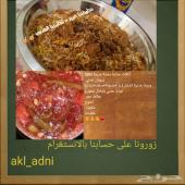 مطبخنا اليمني .. حيياكم ..طبخ بيت
