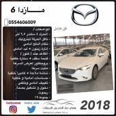 مازدا 6 فل كامل سعودي . جديدة .2018