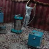 شركة تنظيف مجالس كنب سجاد خيام فرش بالرياص