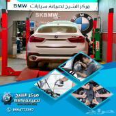 صيانة دورية سريعة لسيارات BMW فى مركز الشيخ