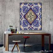 لوحات جدارية ( بزخارف وكتابات اسلامية )