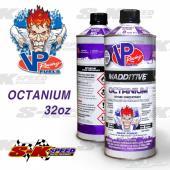 اوكتانيوم من شركة vp