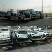 سطحاتVIPللشحن ونقل السيارات من إمارات_سعودية