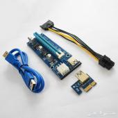 وصلة كرت شاشة PCI Express Riser Card 1x-16x