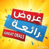 شركة نقل عفش شركة نقل اثاث داخل خارج الرياض و