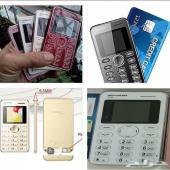 عرض خاص ليومين  جوال البطاقة المطور  ب99ربال