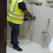 كشف تسربات المياه والصيانه الدوريه للمنازل