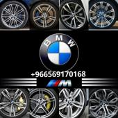 جنوط BMW فئة M متعددة الاشكال و المقاسات