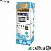 الة بيع ذاتي ب 7500 ريال vending machine