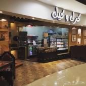 مطعم و مقهى شعبي في مجمع العثيم