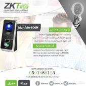 جهاز تحكم بالدخول MULTIBIO-800H شركة ZKTECO