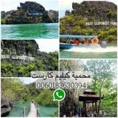برنامج سياحي ممتع ماليزيا لمدة 15 يوم للعوائل