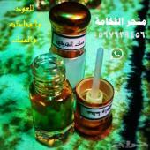 عرض خاص على أنواع العطور الزيتية الفواحة