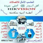 كاميرات مراقبة - سنترالات_بصمه_انتركوم الرياض