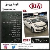 كيا ريو GL سعودي . جديدة .2017