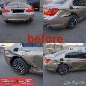السعودية الامريكية للسيارات