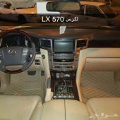 دعاسات ارضيات لسيارات لكزس LX