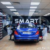 خصم 35 بالمئة من شركة سمارت للعناية بالسيارات