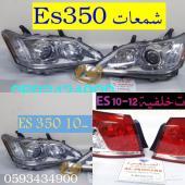 شمعات متحرك LEXUS ES350 10-2