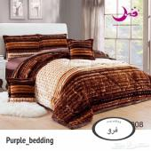 جديدنا مفارش سرير (فرو)