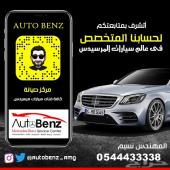 تصميم اعلانات وشعارات تجارية وشخصية