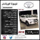 تويوتا فورتشنر VX1 سعودي . جديدة . 2018